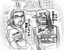 監督&ヨシ子・ピットにて1.jpg