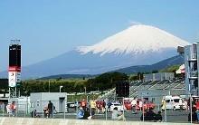 Fuji_Speedway1.jpg