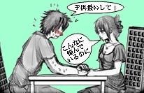 R & Y 焼肉1.jpg
