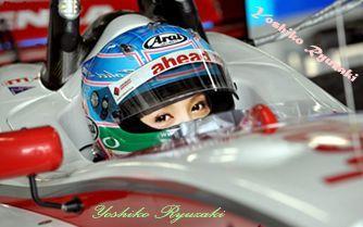 YoshikoR2.jpg